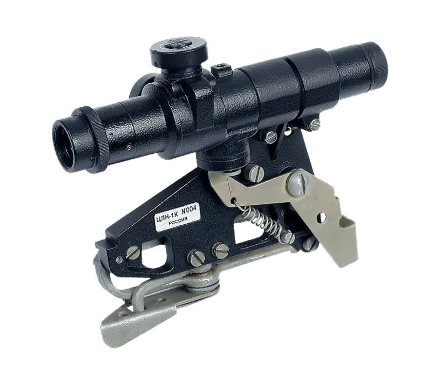 Night Optic Vision Laser Aiming Device ZLN-1K Binocular